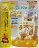 ANPANMAN麵包超人學行玩具車(APG209)(超特價$638(無折)