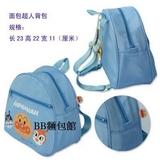 麵包超人淺藍色背囊 (APG206) 超值價$85(無折)