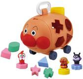 Anpanman 麵包超人 益智玩具 智力玩具豬仔車圖形玩具(APG251) (特價$178.00)無折