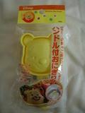 (日本制)小熊維尼 Winnie the Pooh 飯團模 壽司模 飯殼(PHG02) 超值價(PHG02)$40.無折