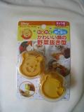 (日本製)Winnie The Pooh 小熊維尼  蔬菜模飾 麵包模超值價(PHG01)$48無折(vip 95折)