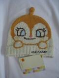 (原裝行貨)正品超級可愛細菌 妹妹 冷線帽(APC02)超值價$138(無折)
