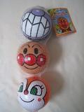 麵包超人 玩具波/ 膠波 1套3個(APG354)特價$73(無折)