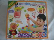 ANPANMAN沖涼射球 浴室玩具(APG329)特價$198(無折)(vip 97折)