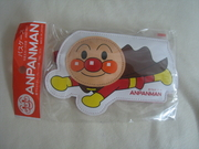 (日本製)皮製麵包超人 行李牌 / 書包名牌/ 証件套/ 八達通套(APG526)超值價$92(無折)