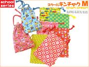 日本 cram cream 純棉布索袋 索繩袋 中號 多款 兒童嬰兒bb用品