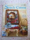 韓國原裝正版 - Stitch Corea 十字繡雜誌 - 2007年6月