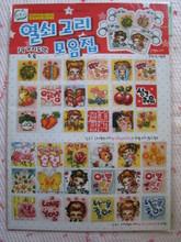 Q版卡通掛飾韓國十字繡原版圖冊 (36幅繡圖)