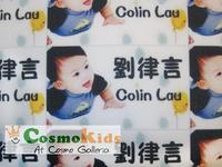 開學用品 - CosmoKids 免縫姓名字燙印布貼(單一尺寸)  印上BB照片,兩套以上, 每套減$10