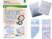 [孕婦哺乳用品] 日本KANESON保冷母乳儲存袋套裝