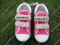 日本KA KA HOUSE原單連盒超型粉紅白間 兩色 (BA043)