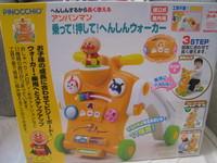 (9 週年優惠)2013ANPANMAN麵包超人3合1學行車/玩具車(APG712)(超特價$798(無折) 紅磡自取)(VIP 98折)