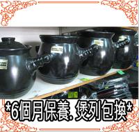 廚房用品/用具-高溫煲 馬碲煲 薑醋煲 湯煲 耐冷耐熱煲 價格$128 - $309 (店取-$10)