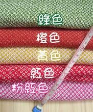 拼布布料~ 和風錦緞~小點點格子(黃色) 28 x 45 cm