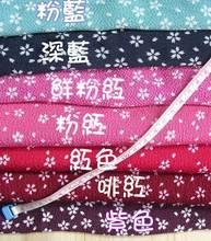 拼布布料~ 已複合紙朴錦緞布 ~ 素色底小櫻花(紅色)20 X 30 cm