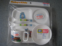 (日本製 )THOMAS 餐具套裝 (5件裝)(THG49)$132(無折)