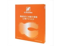 C型水療眼膜紙 (5pcs) Hydrating C-shape Eye Mask
