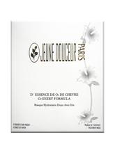 玫瑰美白面膜紙(1盒6 pcs)