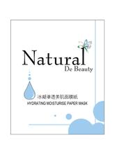 Natural水凝保濕面膜紙