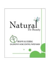 Natural葉綠素消炎面膜紙