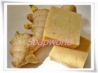 CP薑手工皂 (冷製)