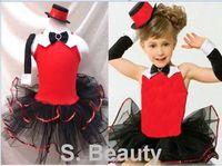 爵士造型女童芭蕾舞蹈裙 [小童派對服裝]