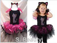 貓造型女童芭蕾舞蹈裙 [小童派對服裝]