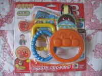 2011 NEW麵包超人益智玩具 嬰兒 牙膠 +布玩具  無毒,可洗(apg807)特價$108(無折)