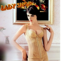 Lady shop 上半身粗肩帶調整型修身束衣((托胸防寒束腰之選))$118