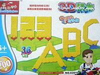 #476 3D立體DIY併裝積木(200塊) 字母數字 (培養耐性,專注力) 4y+5y+6y+7y+,益智玩具