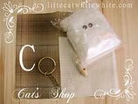 胖胖貓頭鷹匙扣材料包(C 款)