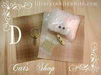 胖胖貓頭鷹匙扣材料包(D 款)
