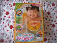 NEW 2012麵包超人浮水花洒玩具(APG124)超值價$208.00無折)(VIP 96折)