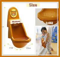 ㊣韓國 San-X Rilakkuma鬆馳熊 男童小便訓練器 企廁 學習廁所