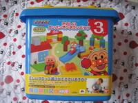 2012 (行貨)Anpanman 麵包超人 LEGO 積木APG851超值價$368(無折)(vip 97折)