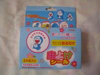 (日本製) 正品多啦A夢防蚊貼/驅蚊貼一盒24枚入(da03)特價$48/2盒. ..特價$60/3盒..特價$75/4盒..特價$90/5盒(無折)