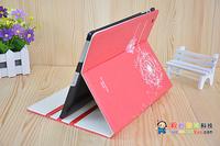 韓國時尚ipad3 保護套可愛ipad2皮套超薄蒲公英外殼