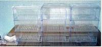 三層滴流盒
