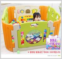 [訂貨區] 韓國正品 兒童 BB 安全 玩具 圍欄 音樂遊戲欄連波波池 2938_店取95折