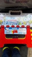 Snoopy兒童傢俱 卡通 戶外 輕便膠摺椅 櫈仔