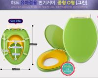 ㊣韓國 子母硬廁所板(白色/綠色/粉紅色) 480 x 350 mm 18517A