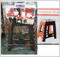 ㊣Sanrio Hello Kitty 傢俱 卡通 戶外 輕便摺椅 膠櫈仔(L)2163