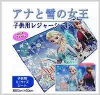 日本 Disney Frozen 冰 魔雪奇緣 Elsa Anna 兒童戶外防水野餐墊 沙灘蓆 地墊 90x60cm小_3201