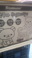 ㊣韓國 San-X Rilakkuma鬆馳熊 兒童靠背膠椅 櫈仔連坐便器 座便廁所_050717