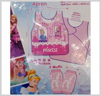 Disney Princess 公主 兒童圍裙 開學用品 3303