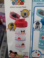 正DISNEY TSUM TSUM VACUUM FLASK迪士尼家族直飲式真空保溫壺400ML 221117