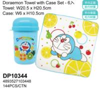 正品 Doraemon 多啦A夢 叮噹 幼稚園 兒童毛巾盒6x10.5cm 手巾仔20.5x20.5cm_130617