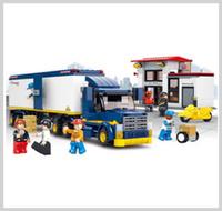 創意積木 貨運車站 益智玩具537件_2855