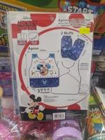 Disney Mickey Mouse/米奇老鼠 兒童圍裙 開學用品