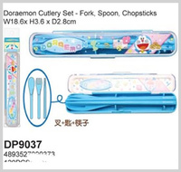 ㊣Doraemon 多啦A夢 叮噹 卡通小學用膠餐具連盒套裝(叉+湯匙+筷子)9037
